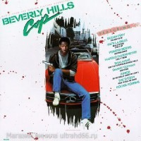 "Various - Music From The Motion Picture Soundtrack - Beverly Hills Cop - Виниловые пластинки, Интернет-Магазин ""Ультра"", Екатеринбург"